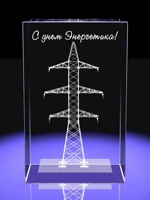 Подарки к дню энергетика своими руками